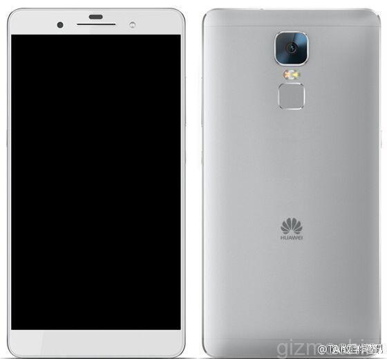 Huawei Mate 8 : un rendu prend la fuite