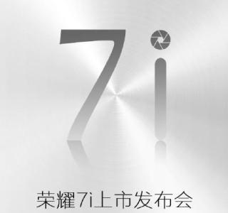 Honor7i : on connaît le nom du smartphone à appareil photo coulissant et sa date d'annonce
