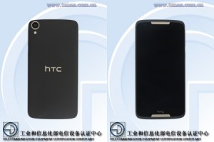 Un HTC Desire828 en préparation ?