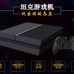 Ouye, la micro-console chinoise qui s'inspire de la PS4 et de la Xbox One