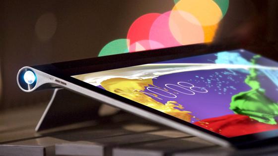 Bon plan : Lenovo vous rembourse 100 euros pour l'achat d'une Yoga Tablet 2 Pro