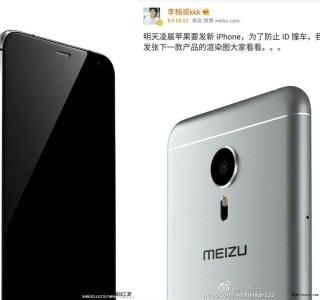 Meizu NIUX, celui qui ressemble à l'iPhone comme deux gouttes d'eau
