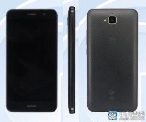 Honor Play 5X : une date pour le futur smartphone abordable