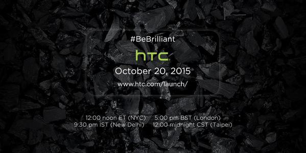 Voici comment suivre en direct l'annonce du HTC One A9