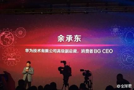 Huawei se voit devant Samsung et Apple d'ici 2017
