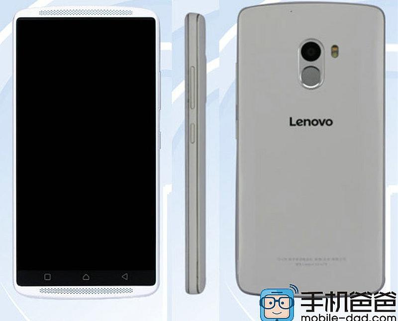 Le Lenovo Vibe X3 Lite se montre au sein de la TENAA