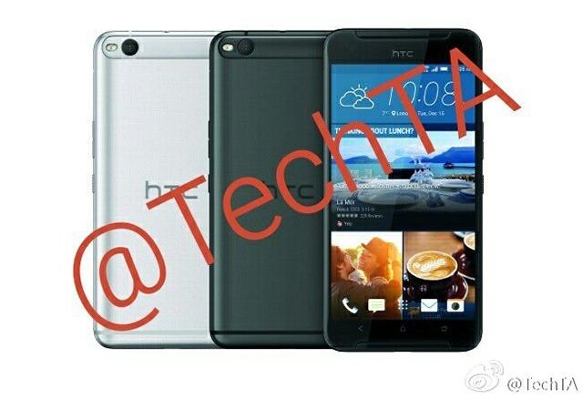 Le HTC One X9 se montre un peu plus en images