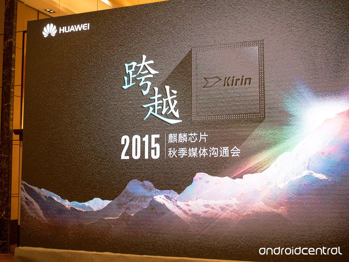 Kirin 950 : le SoC de Huawei est officiel avec 83 000 points sous AnTuTu