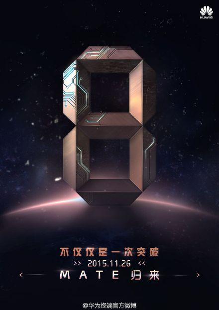 Huawei Mate 8 : le constructeur précise sa date d'annonce
