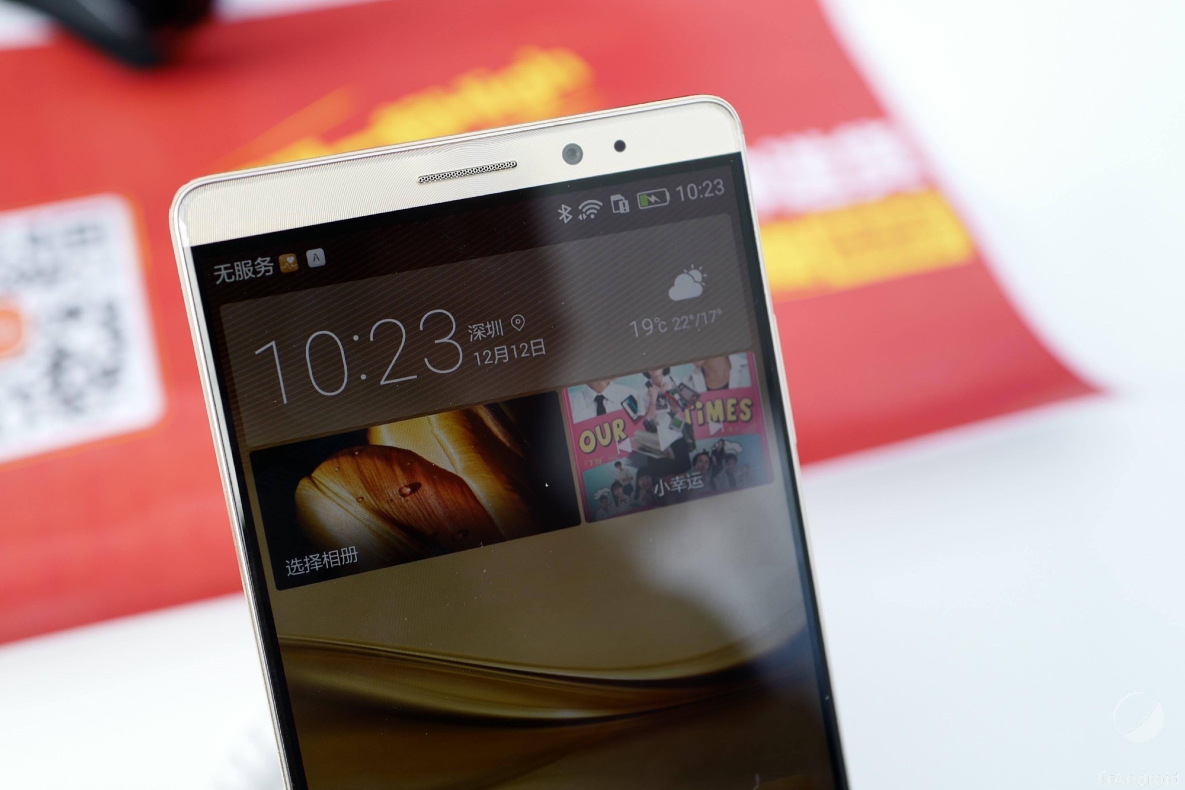 CES 2016 : Cette fois, le Huawei Mate 8 et son prix sont officiels pour la France