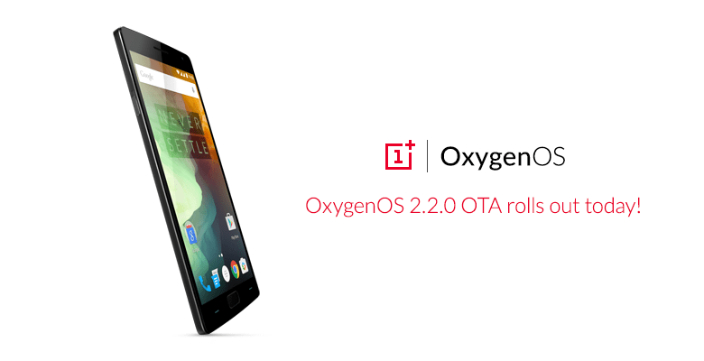 OxygenOS 2.2.0 améliore quelques défauts du OnePlus 2 et corrige des bugs