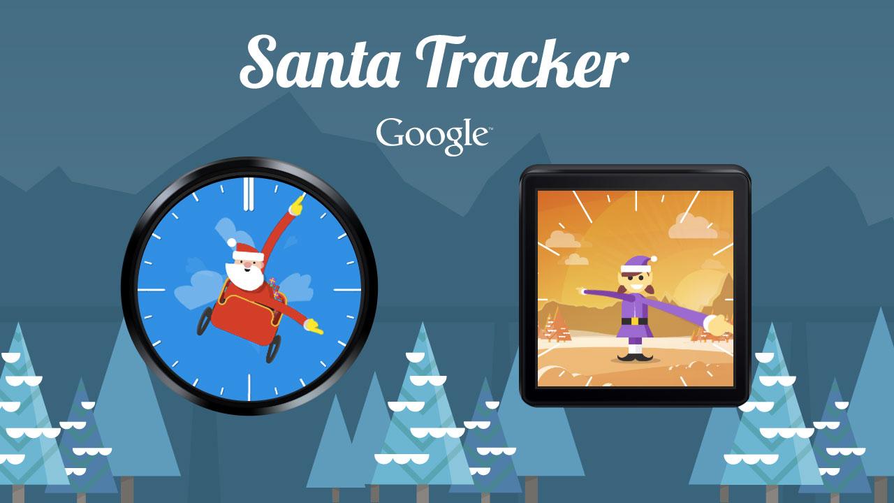 Cette année, vous pourrez suivre le Père Noël avec un Cardboard