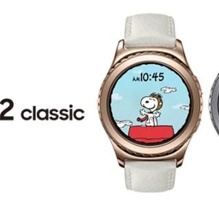 Samsung Gear S2 Classic : les modèles de luxe arrivent en Europe bien moins cher que l'Apple Watch