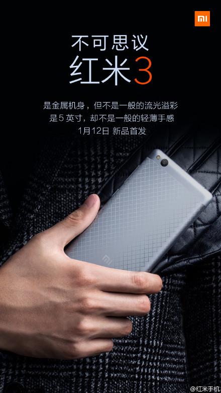 Xiaomi Redmi 3 : le lancement confirmé pour la semaine prochaine