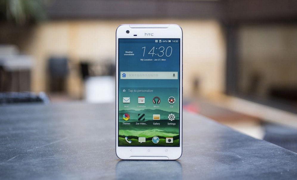 Le HTC One X10 pourrait être dévoilé en janvier 2017