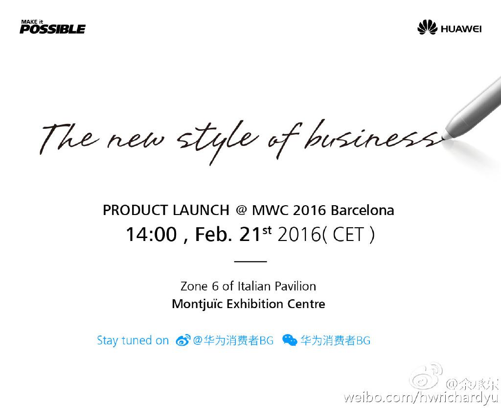 MWC 2016 : Huawei nous prépare un produit muni d'un stylet