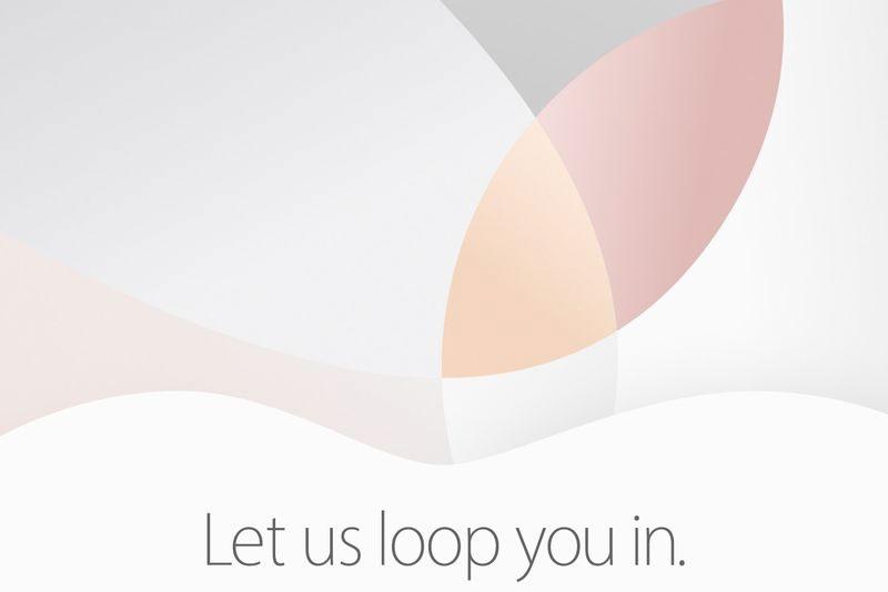 Apple annonce sa prochaine conférence : ce sera pour le 21 mars