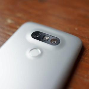 LG G5 SE : il s'agit bien d'une version «lite» réservée à quelques pays