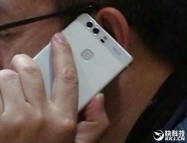 Huawei P9 Lite : finalement plus haut de gamme que prévu ?