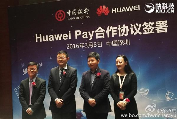 Huawei Pay, en lice pour conquérir la Chine