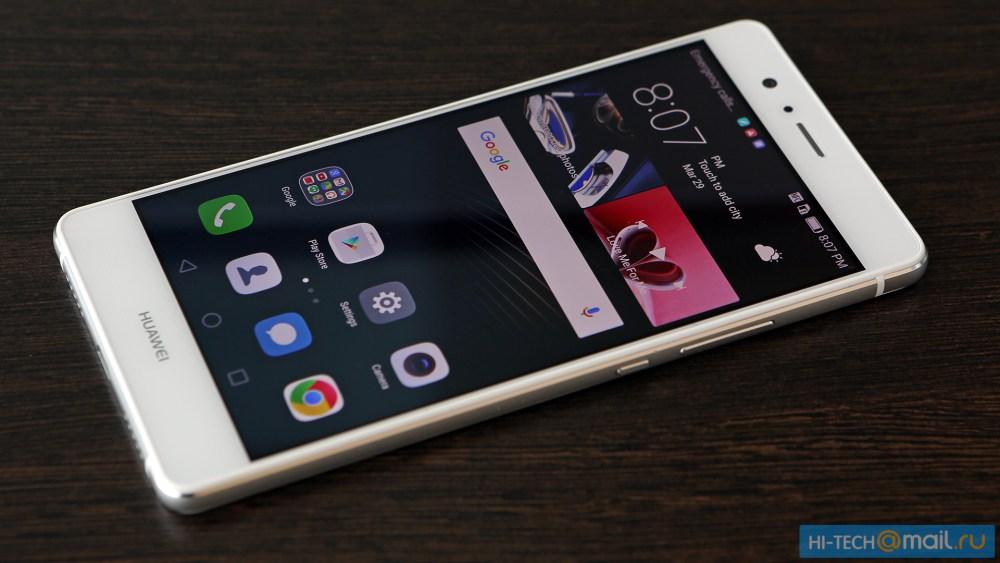 HuaweiP9 Lite passe entre les mains des autorités chinoises