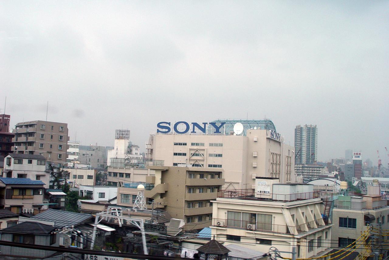 Des usines Sony fermées à cause des tremblements de terre