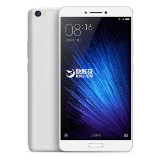 Xiaomi Mi Max : après un bout de l'écran, l'écran tout entier