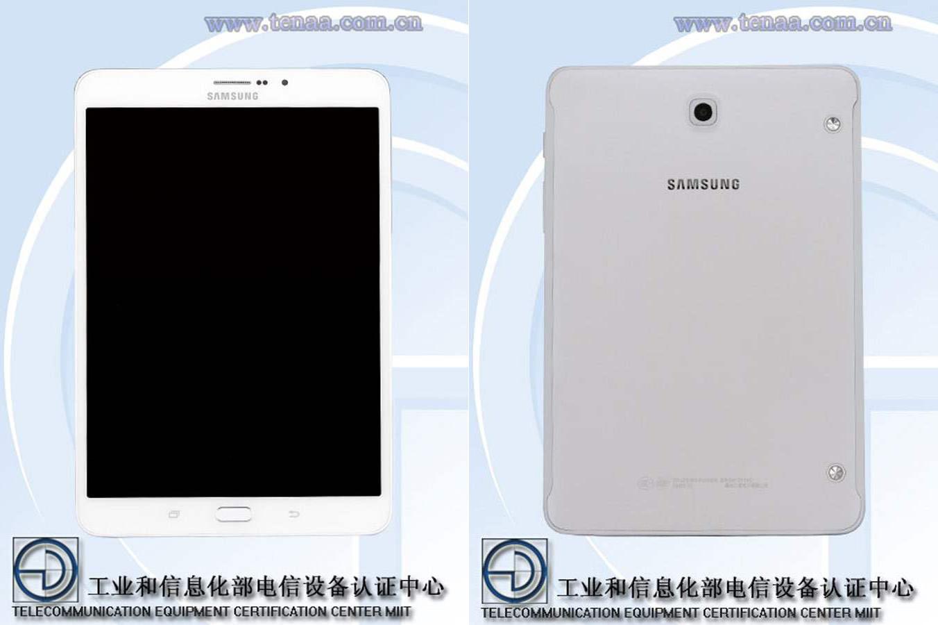 La Samsung Galaxy Tab S3, c'est pour bientôt