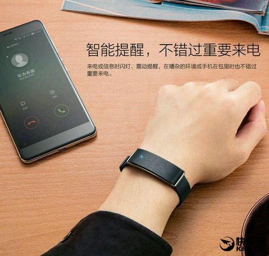 Honor 8, le cousin du Huawei P9 est à l'approche