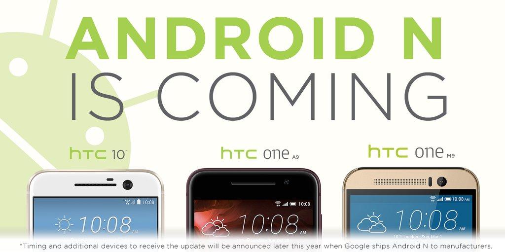 HTC promet Android N sur au moins 3 de ses smartphones