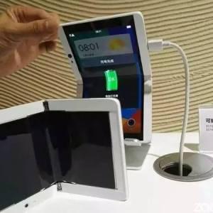 LG préparerait également des smartphones pliables pour le début de l'année prochaine