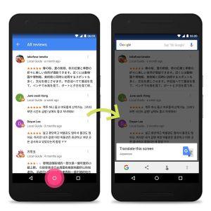 Google Now on Tap se fait traducteur et lecteur de QR Code