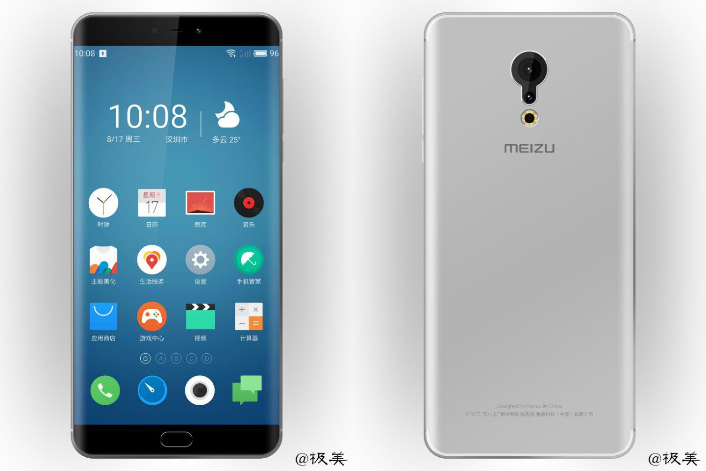 Meizu Pro 7 : un rendu aux airs de Galaxy Note 7 et une date d'annonce