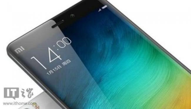 Xiaomi Mi Note 2 : l'annonce serait prévue avant la fin du mois