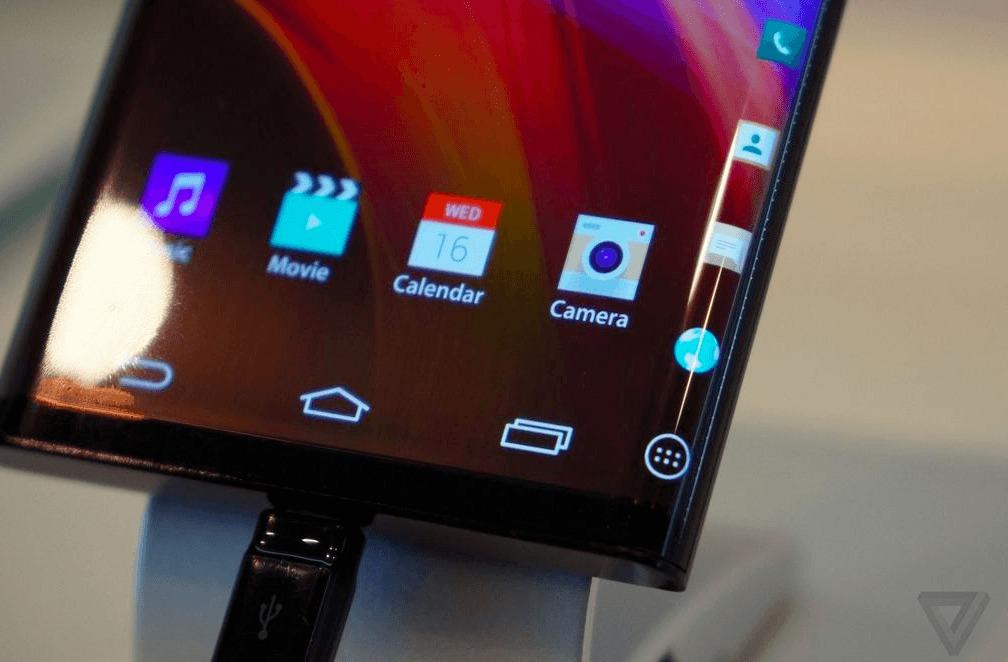 Le LG G6 fait déjà parler de lui en Corée