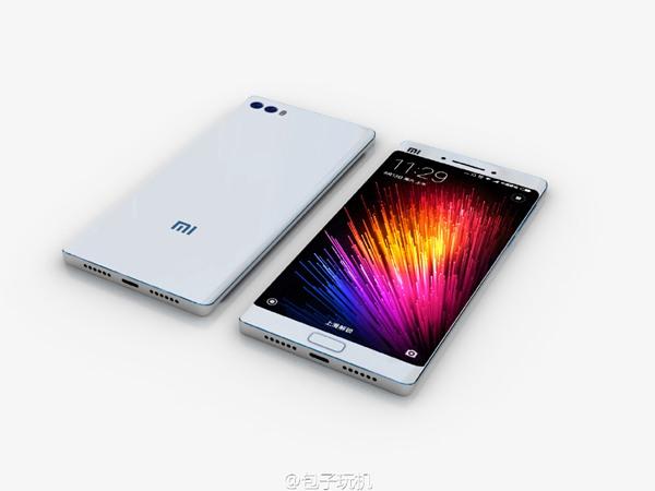 Le Xiaomi Mi Note 2 aurait un écran incurvé made in LG
