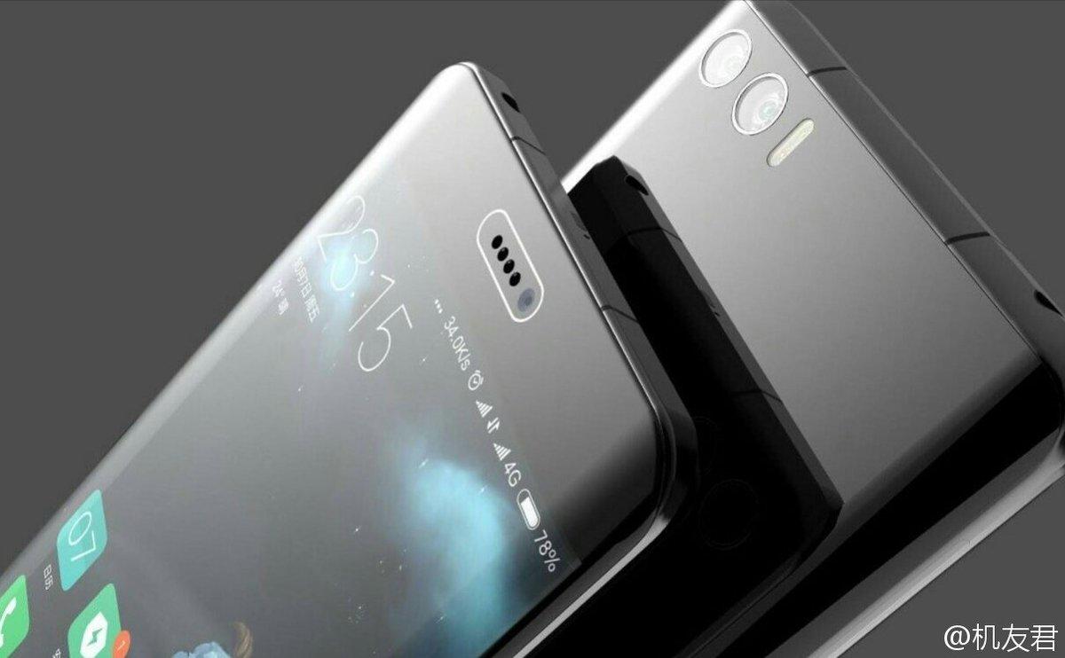 Xiaomi confirme l'écran incurvé du Mi Note 2