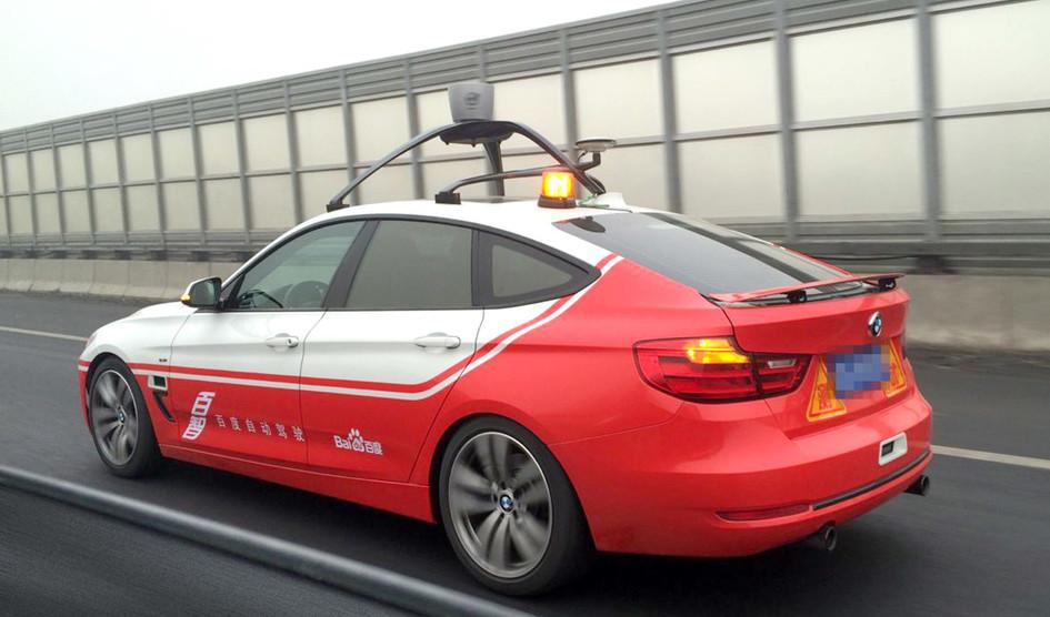 BMW se sépare de Baidu pour les voitures autonomes et électriques