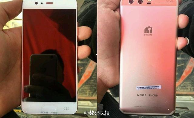 Huawei P10 : un prototype supposé aperçu en images