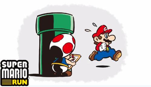 Nintendo of America tease Super Mario Run sur Twitter
