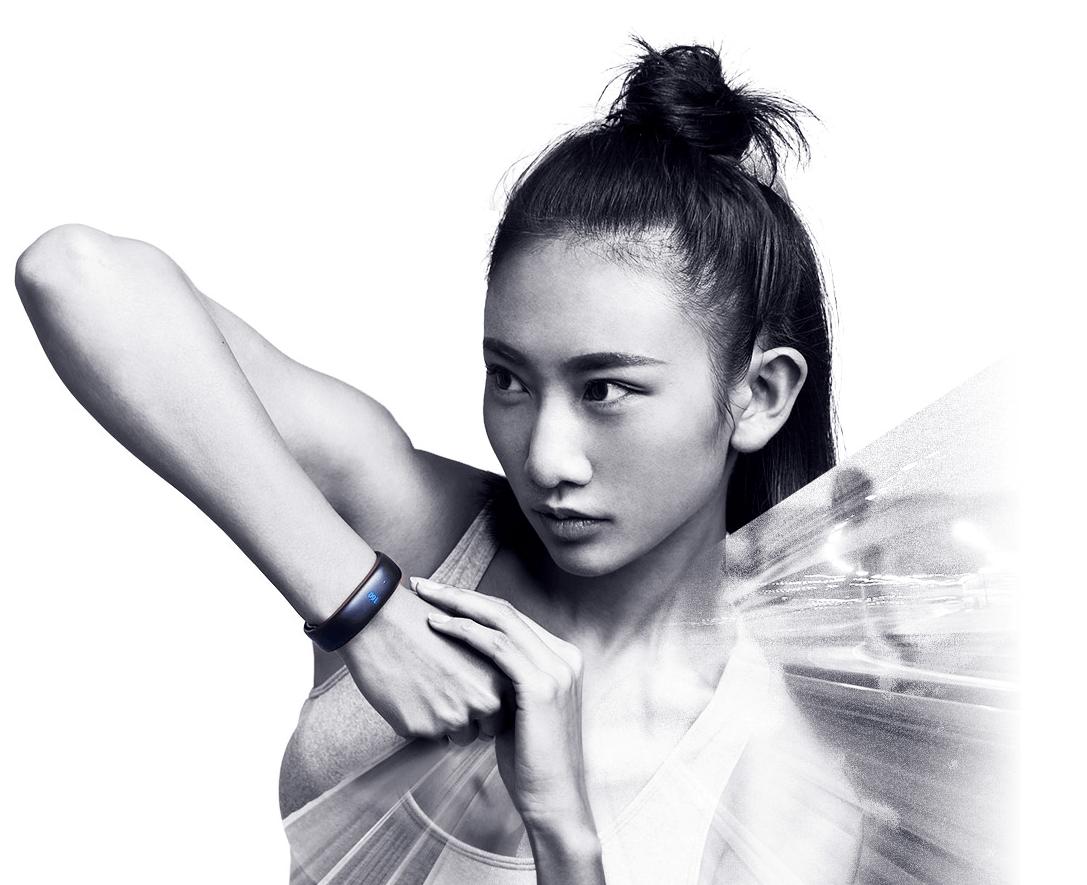 Meizu Band : un tracker d'activité complet à petit prix