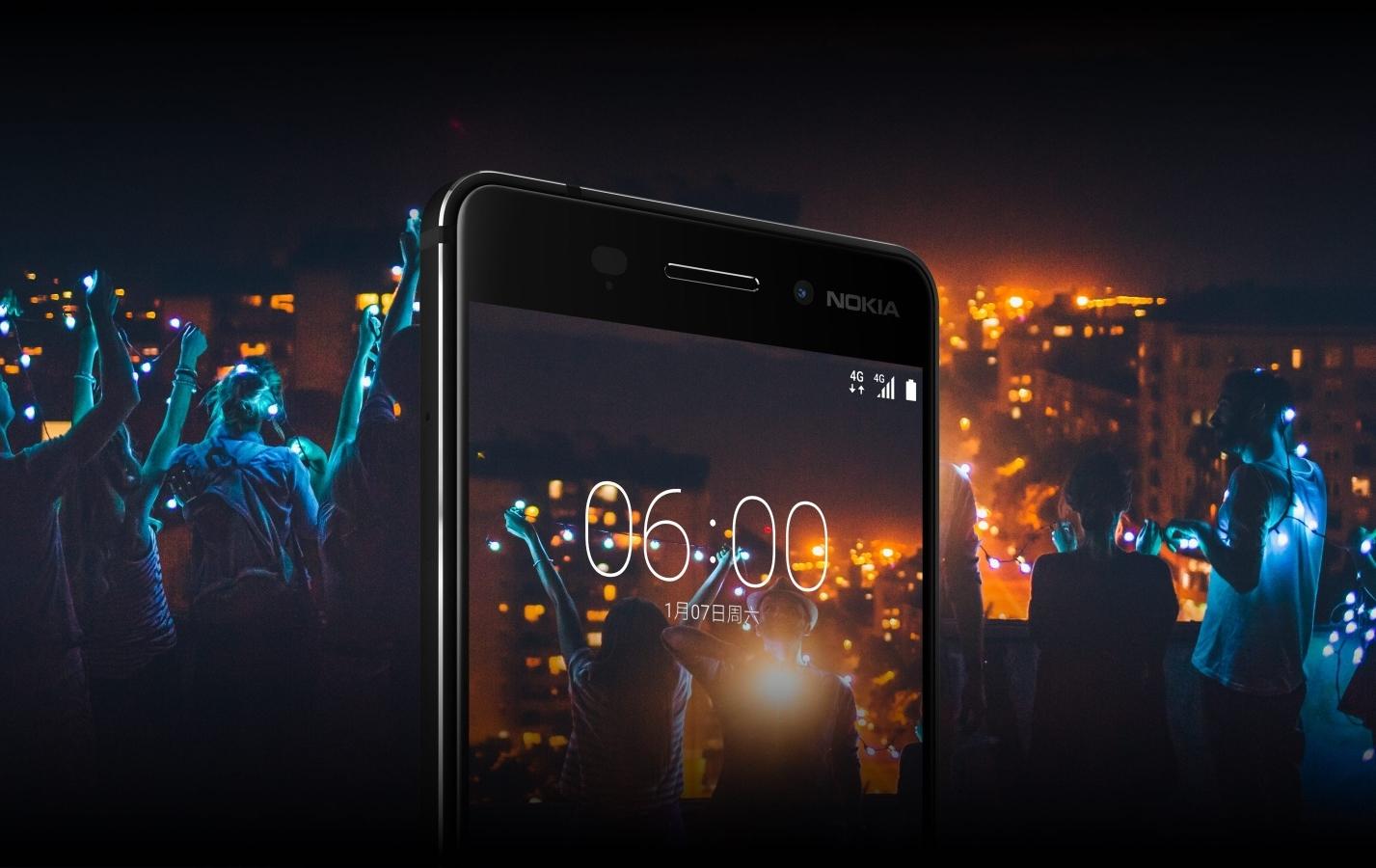 MWC 2017 : HMD annoncera le prochain smartphone Nokia le 26 février