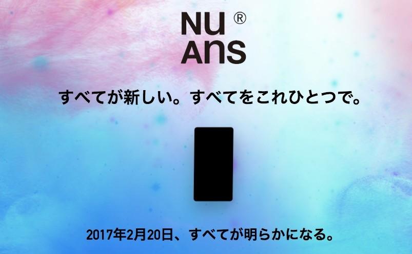 Le japonais NuAns présentera un nouveau smartphone au MWC