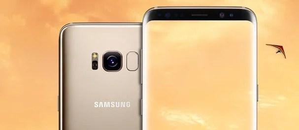 Samsung Galaxy S8 : Evan Blass nous montre la version dorée