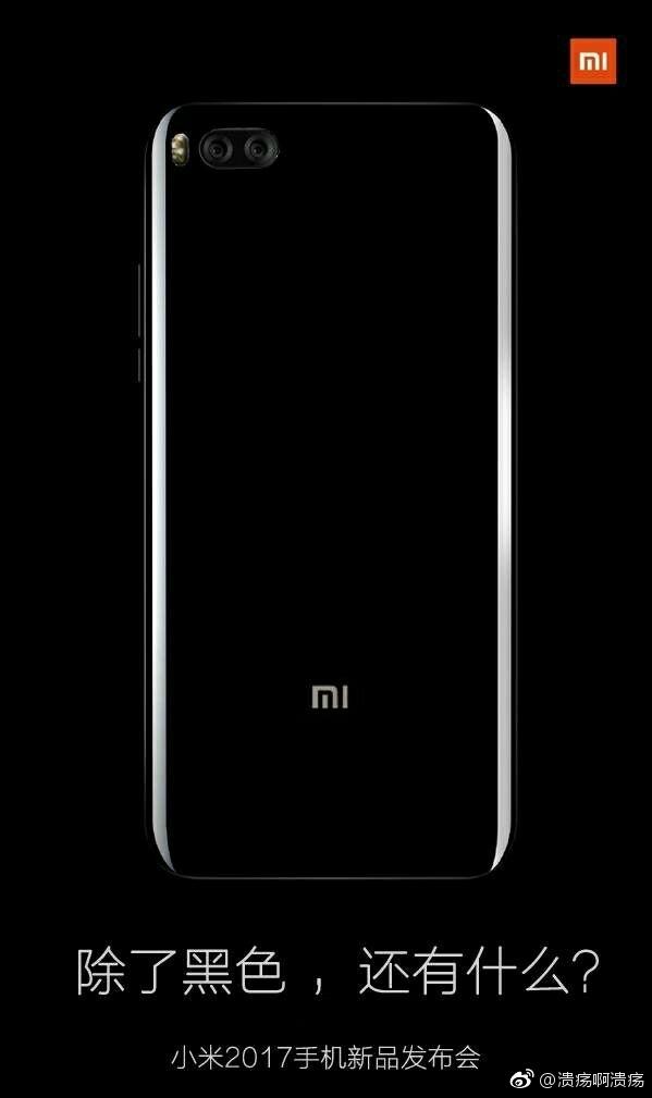 Xiaomi Mi 6 : un prix identique au Mi 5 et une version «Plus»
