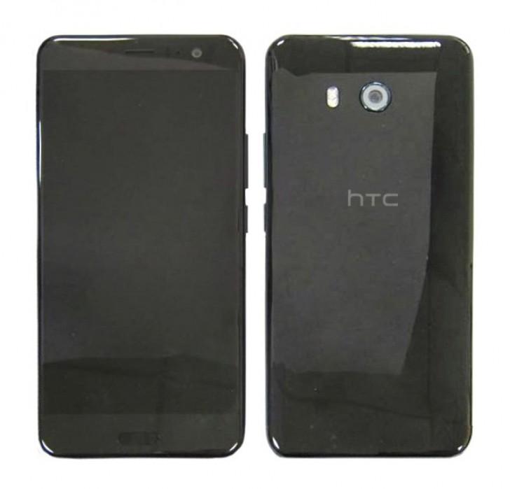 Première photo du HTC U, vers un design sans originalité ?