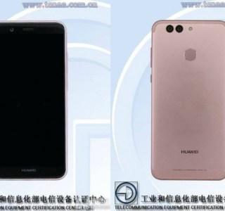 Huawei Nova 2 : il serait dévoilé le 26 mai, un premier visuel pour patienter