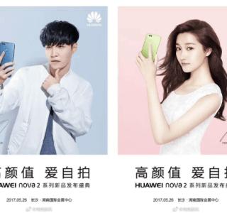 Huawei Nova 2 et 2 Plus : des visuels publicitaires dévoilés