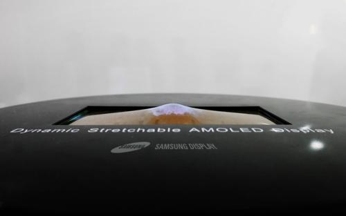 Samsung s'apprête à révolutionner l'affichage avec un écran extensible