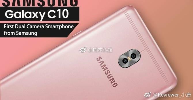 Samsung prévoirait un smartphone avec double capteur avant le Galaxy Note 8